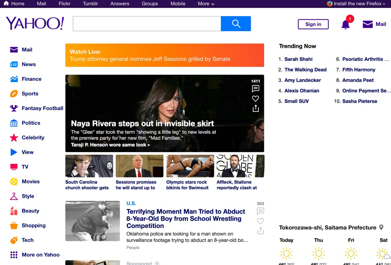 米Yahoo!「Altaba(アルタバ)」に社名変更し投資企業に