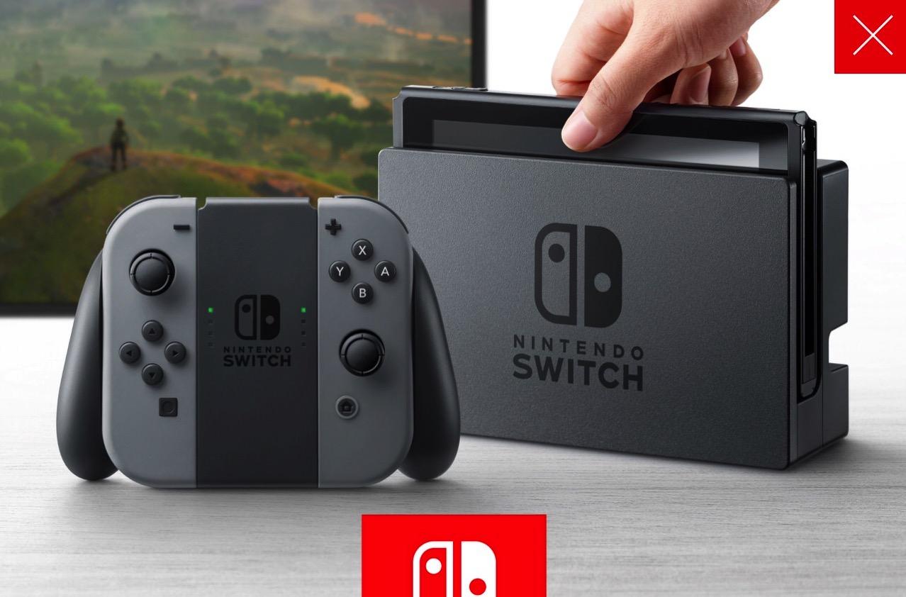 【速報】「ニンテンドースイッチ(Nintendo Switch)」の発売日と価格が発表