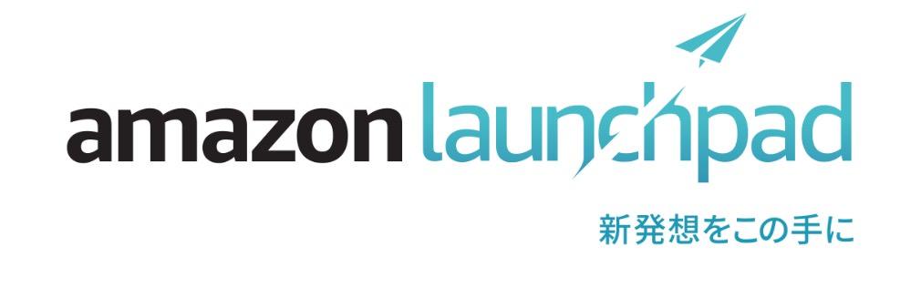「Amazon Launchpad」スタートアップの商品を取り扱うストアを開始
