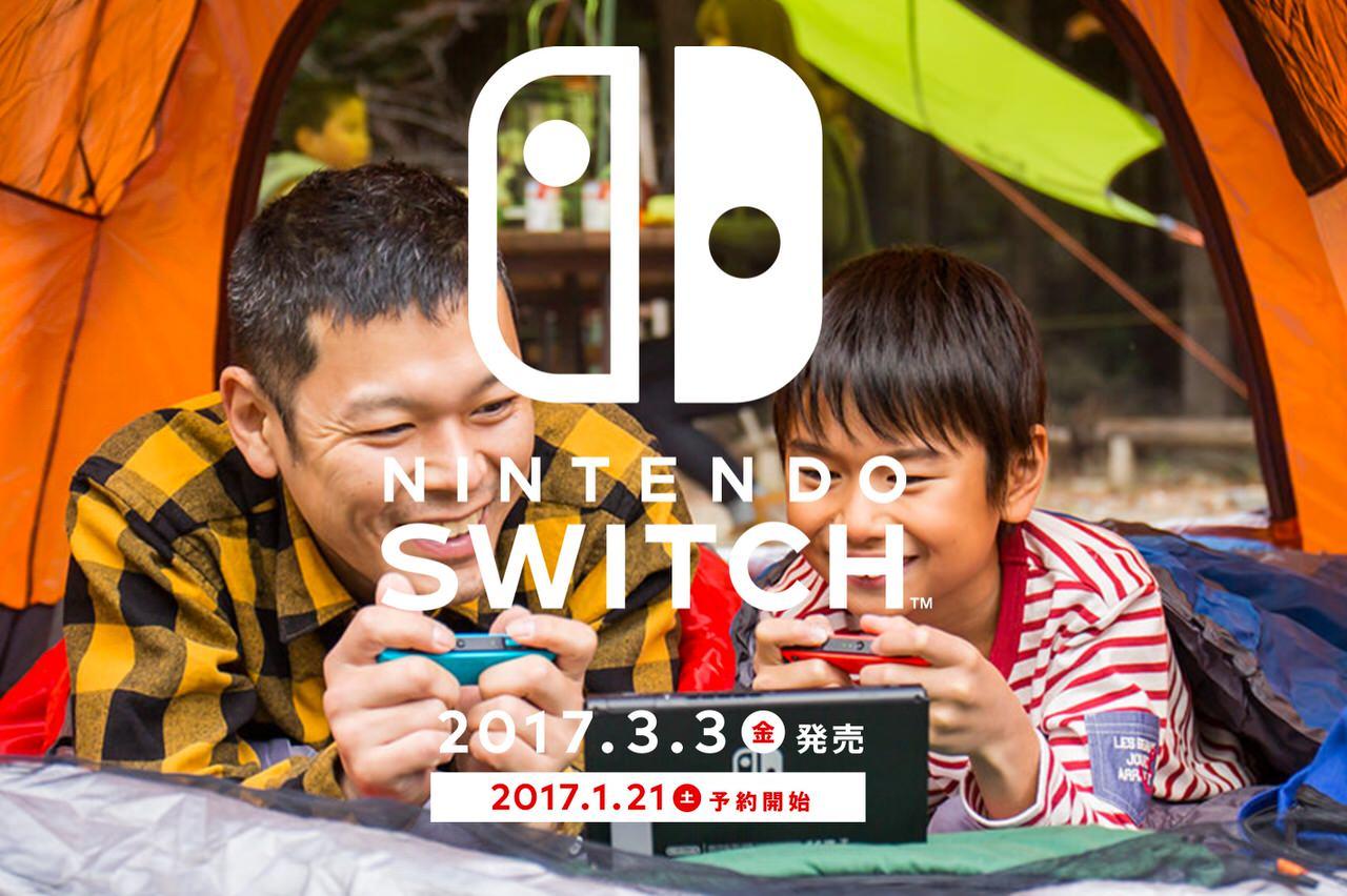 【ニンテンドースイッチ】アメリカ大手のゲーム小売で予約受付が既に終了 → 日本は?