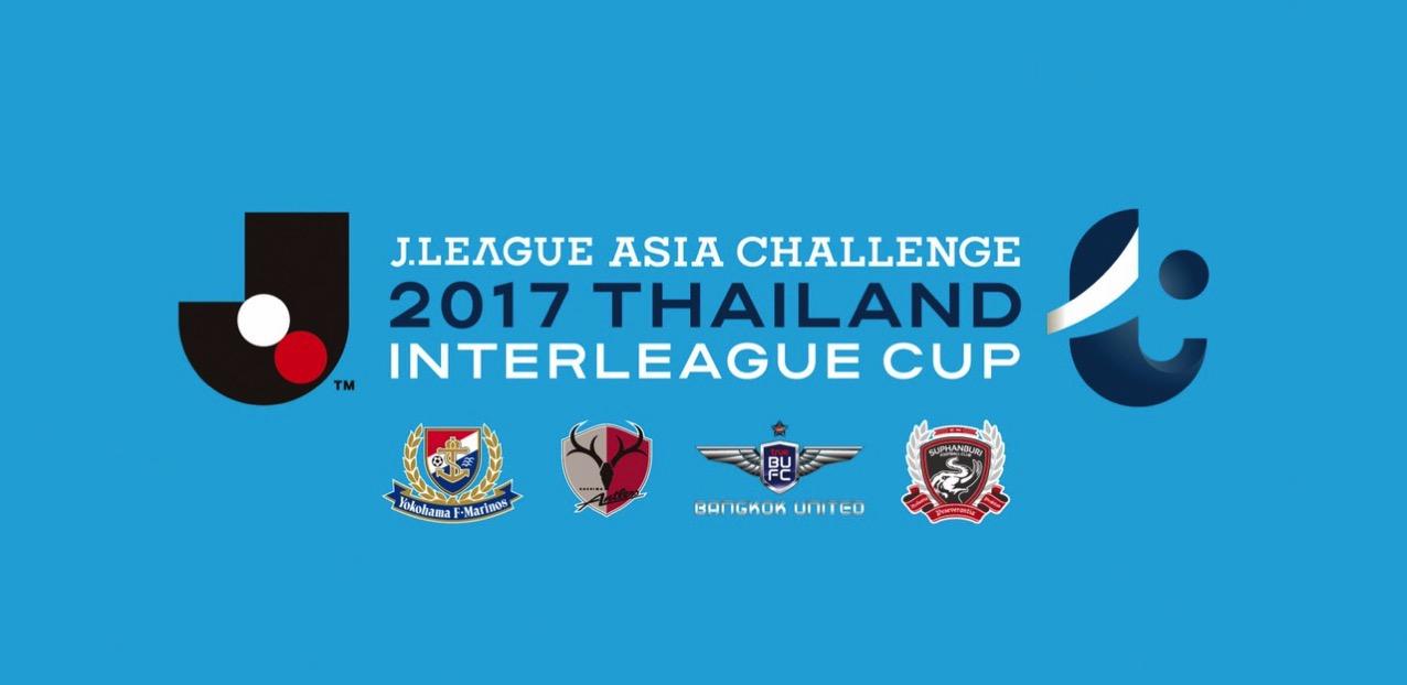 【DAZN(ダゾーン)】タイで開催される「Jリーグ アジアチャレンジ」全試合をライブ放送と発表