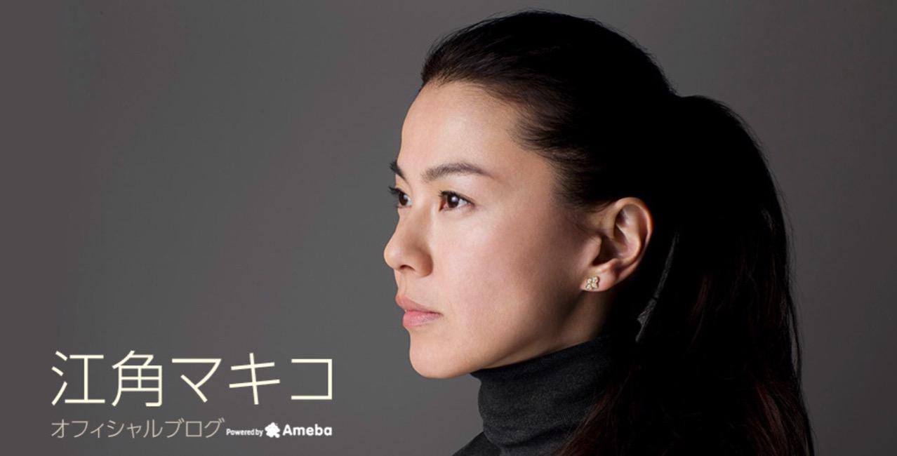 江角マキコ、芸能界を引退と発表