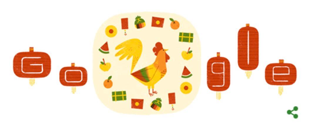 Googleロゴ「旧正月」に