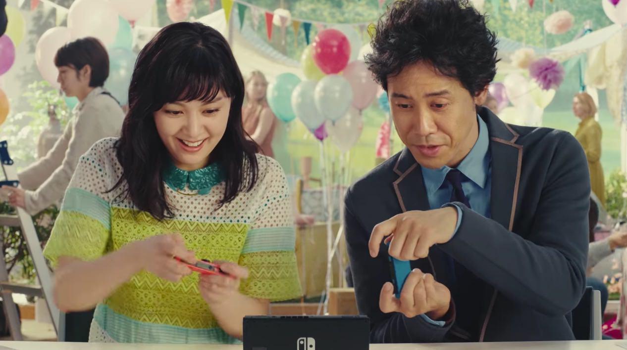 【スイッチ】大泉洋が出演する「Nintendo Switch」のテレビCMが公開