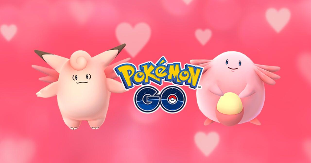 【ポケモンGO】バレンタインデーでアメ2倍&ピンクのポケモンが多く出現&ルアーモジュールは6時間に延長