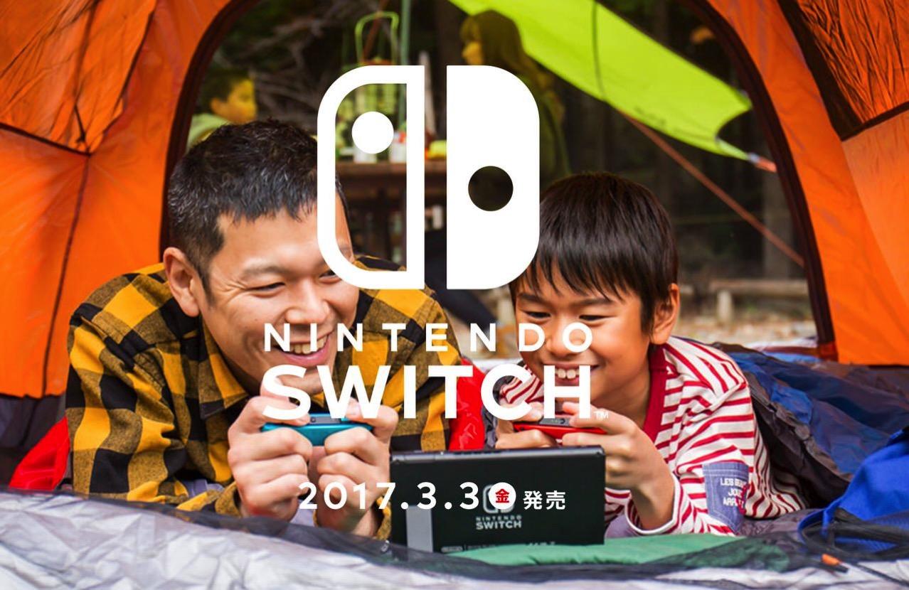 【スイッチ】「ニンテンドースイッチ(Nintendo Switch)」ウェブブラウザーは搭載されず