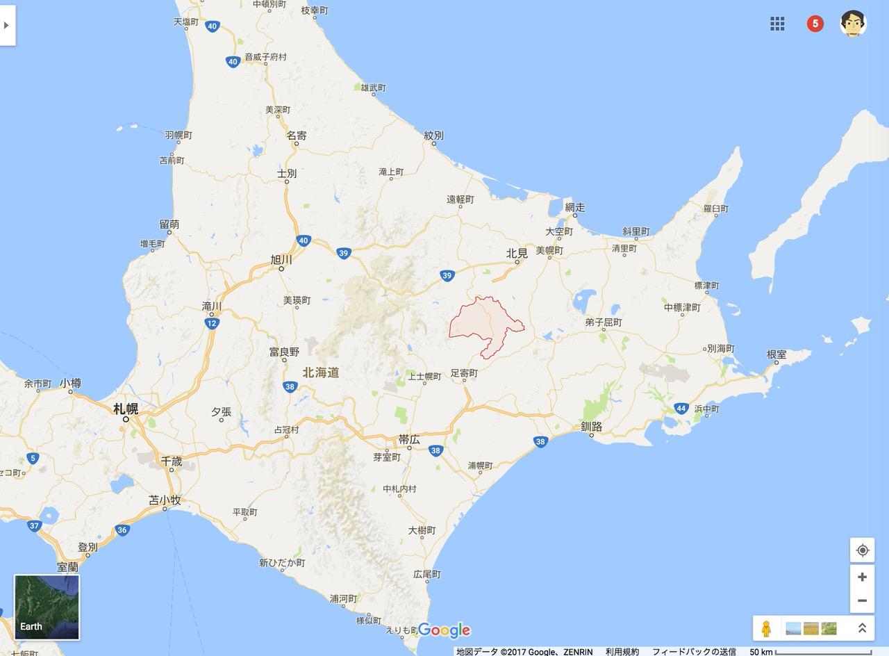「日本一寒い町」陸別町に行ってきます! #オジ旅