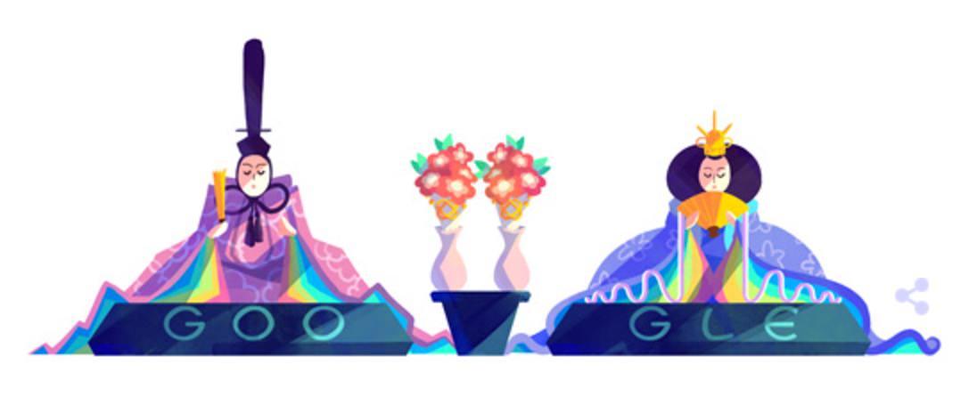 Googleロゴ「ひな祭り 2017」に