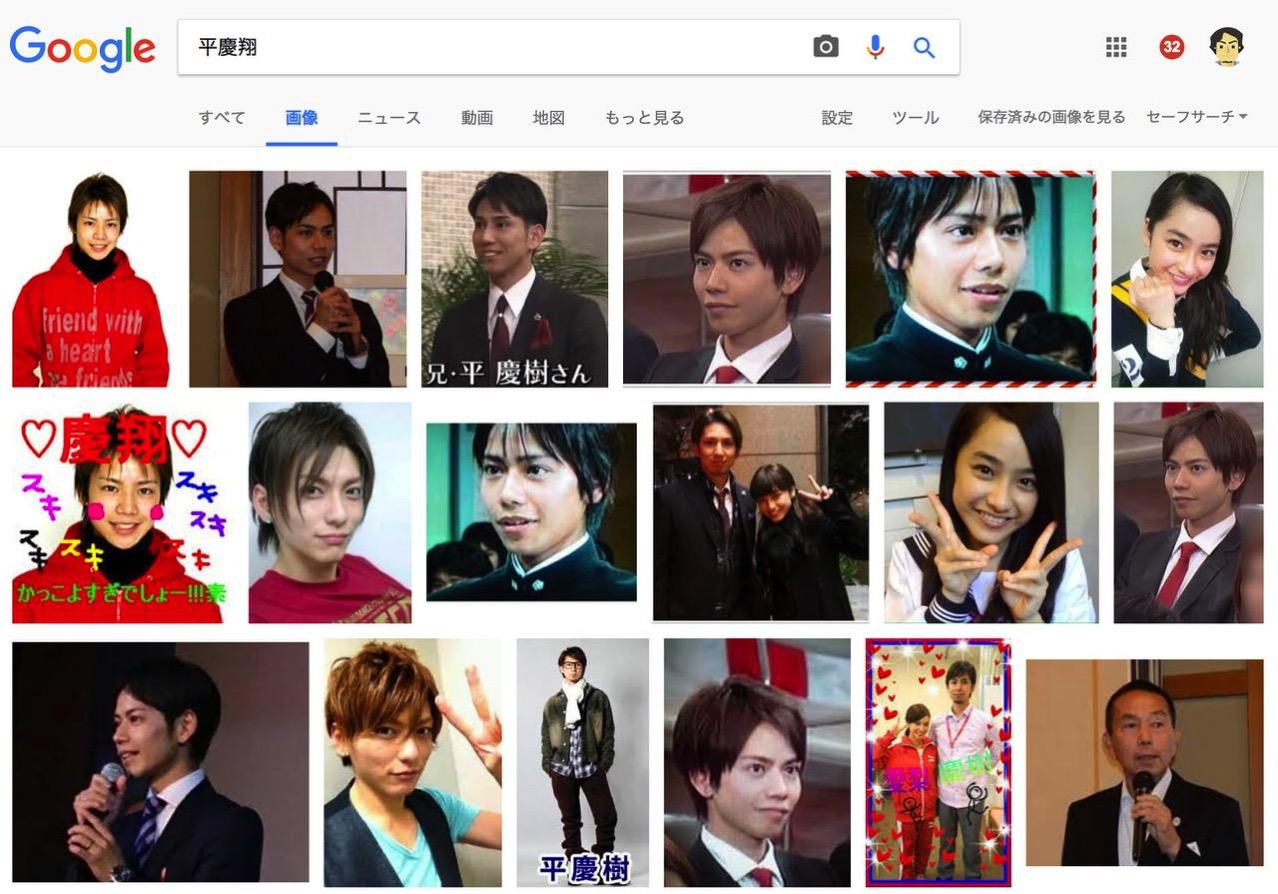 平愛梨の弟・平慶翔(たいら・けいしょう)、都民ファーストから都議選出馬へ