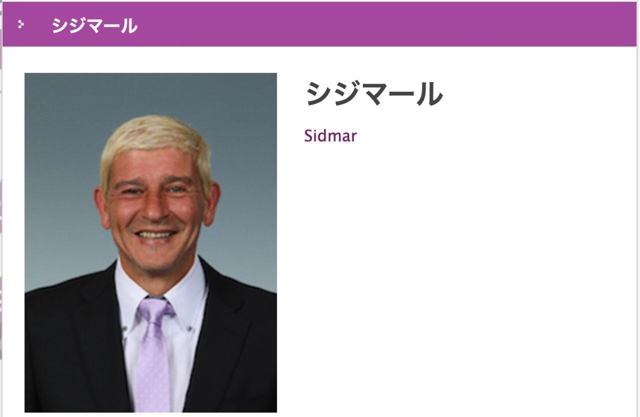 元清水エスパルス・GKシジマール(54歳)、藤枝MYFCで現役復帰