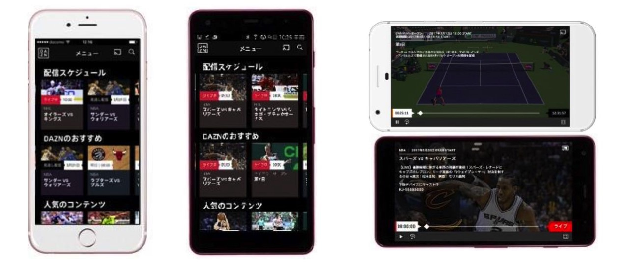 「DAZN(ダゾーン)」Chromecastに対応