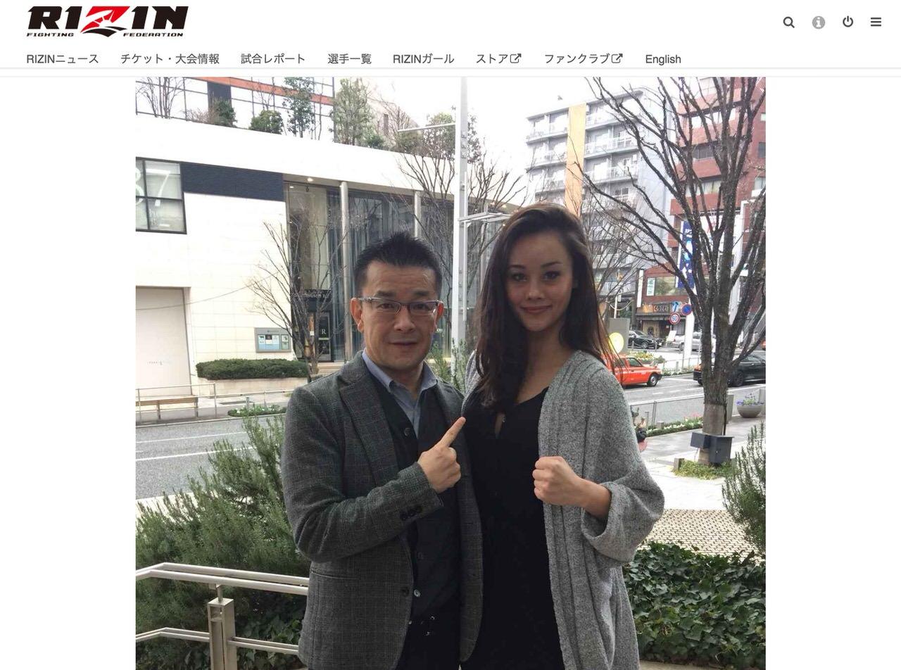 野沢直子の娘・真珠・オークライヤー、日本の格闘技イベント「RIZIN」参戦へ