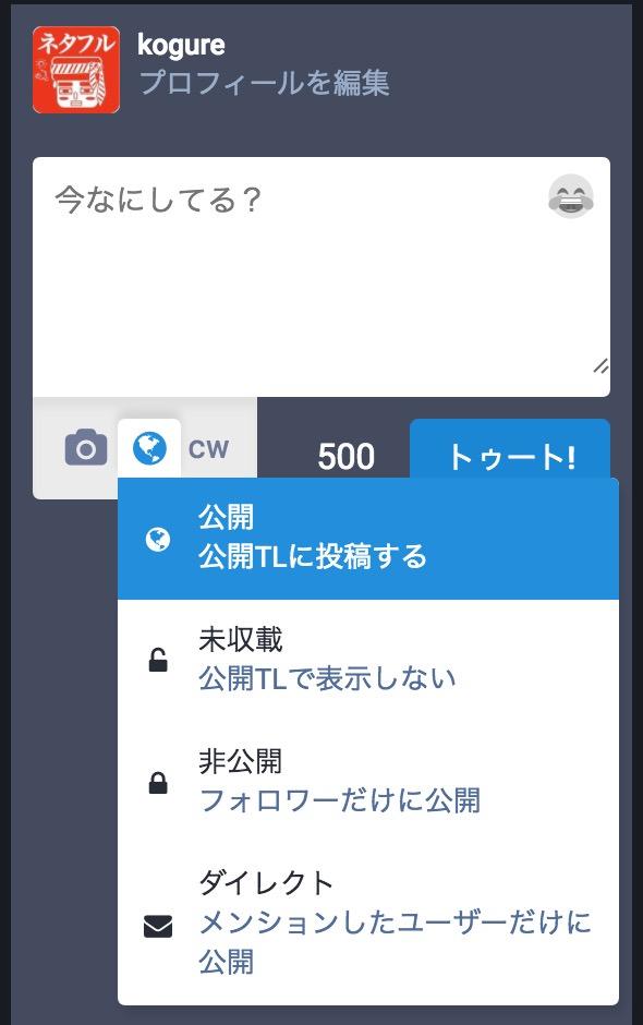 2017 04 20 ‥‥<a href=