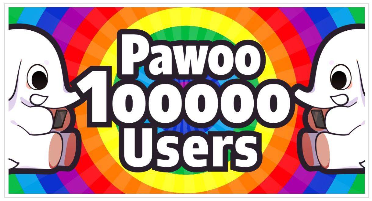 【マストドン】pixivのインスタンス「Pawoo」10万ユーザーを突破