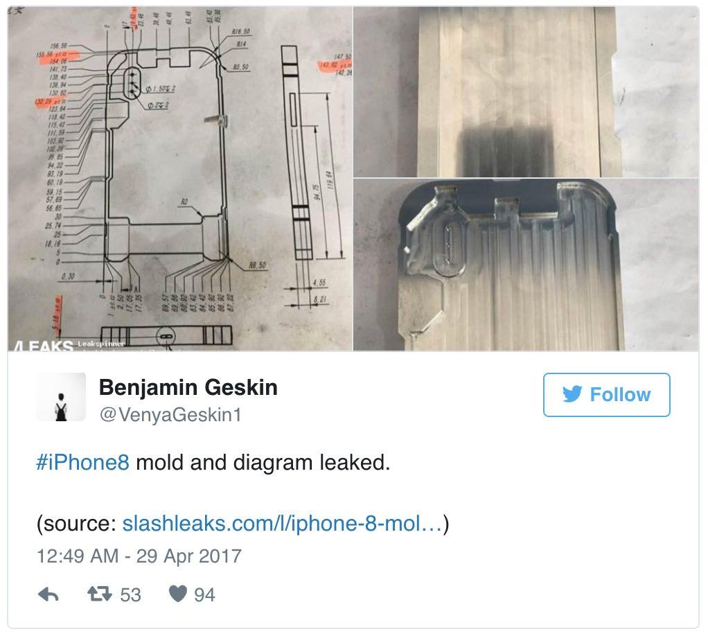 「iPhone 8」金型と図面の写真がリークされる?