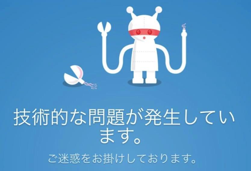 【IIJmio】海外でSMSの受信が可能(音声通話SIMならば)