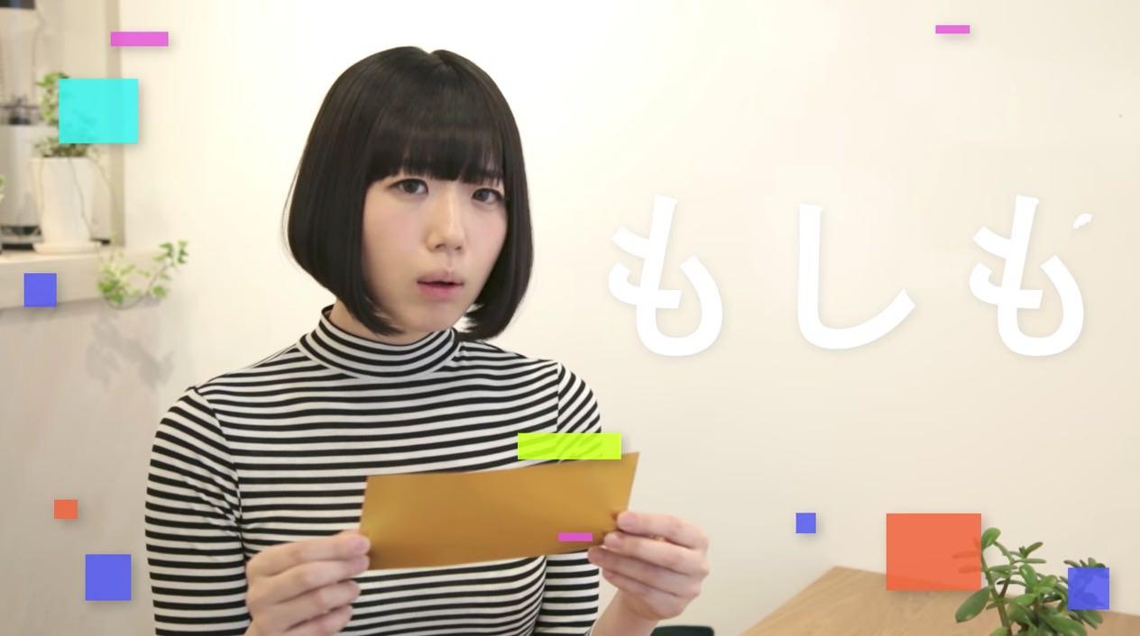 小沢健二「流動体について」ミュージックビデオ