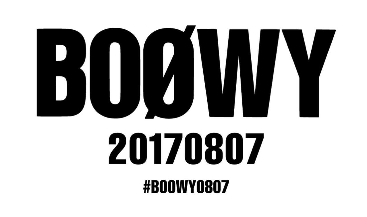 8月7日に何かが起こる!?意味深な「#BOOWY0807」とは‥‥