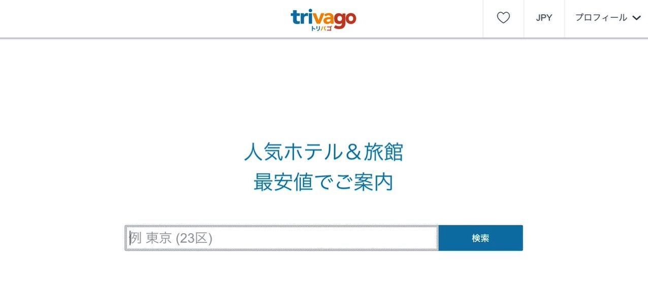 テレビCMが気になる「トリバゴ」はドイツの会社でエクスペディア傘下