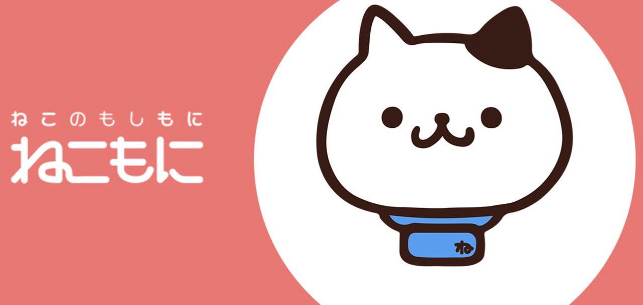 iPhoneと連携して猫を探せる発信機「ねこもに」捜索サービス保険付き