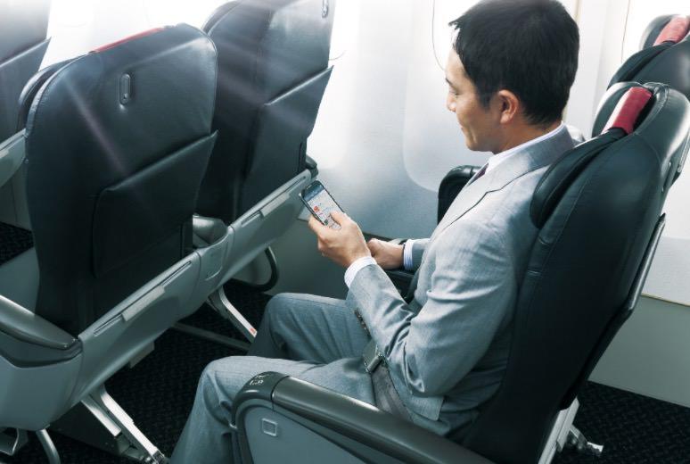 JAL国内線「ずっとWi-Fi無料宣言!」国内線の機内インターネットをずっと無料に