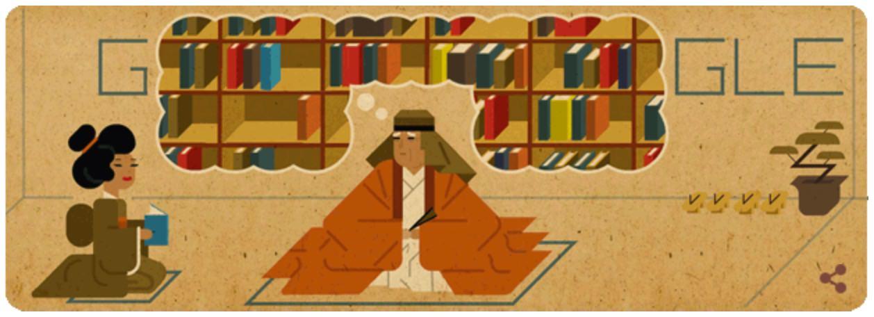 Googleロゴ「塙保己一」に(江戸時代の国学者)