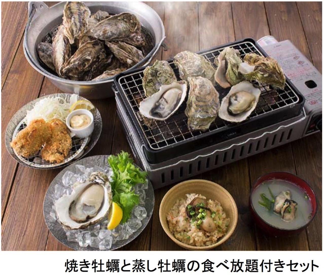 「入善 牡蠣ノ星」牡蠣食べ放題メニューがグランドメニューに(4,500円)