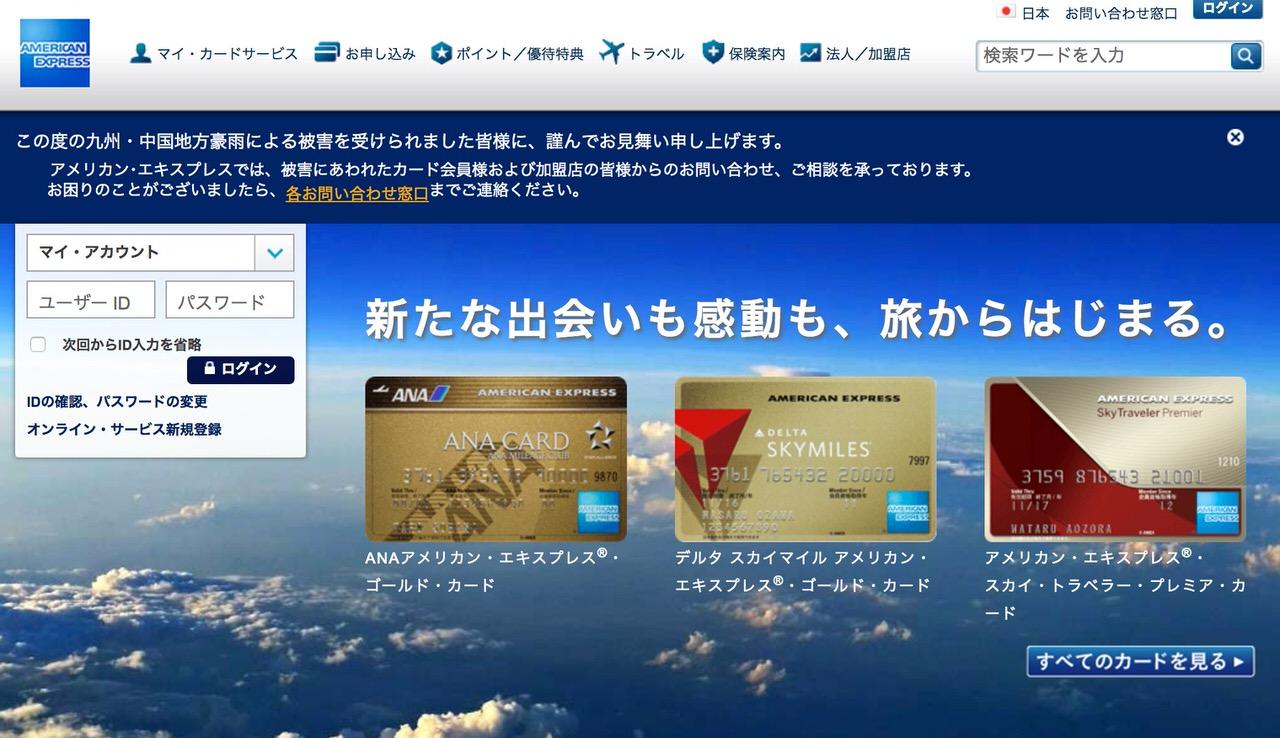 日本人はなぜクレジットカードを使わないのか?