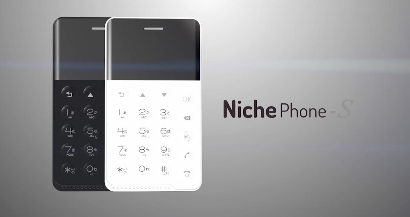 通話・SMS・テザリングが可能なSIMフリー極薄ガラケー「NichePhone-S」