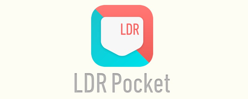 「Live Dwango Reader(LDR)」サービス終了を発表