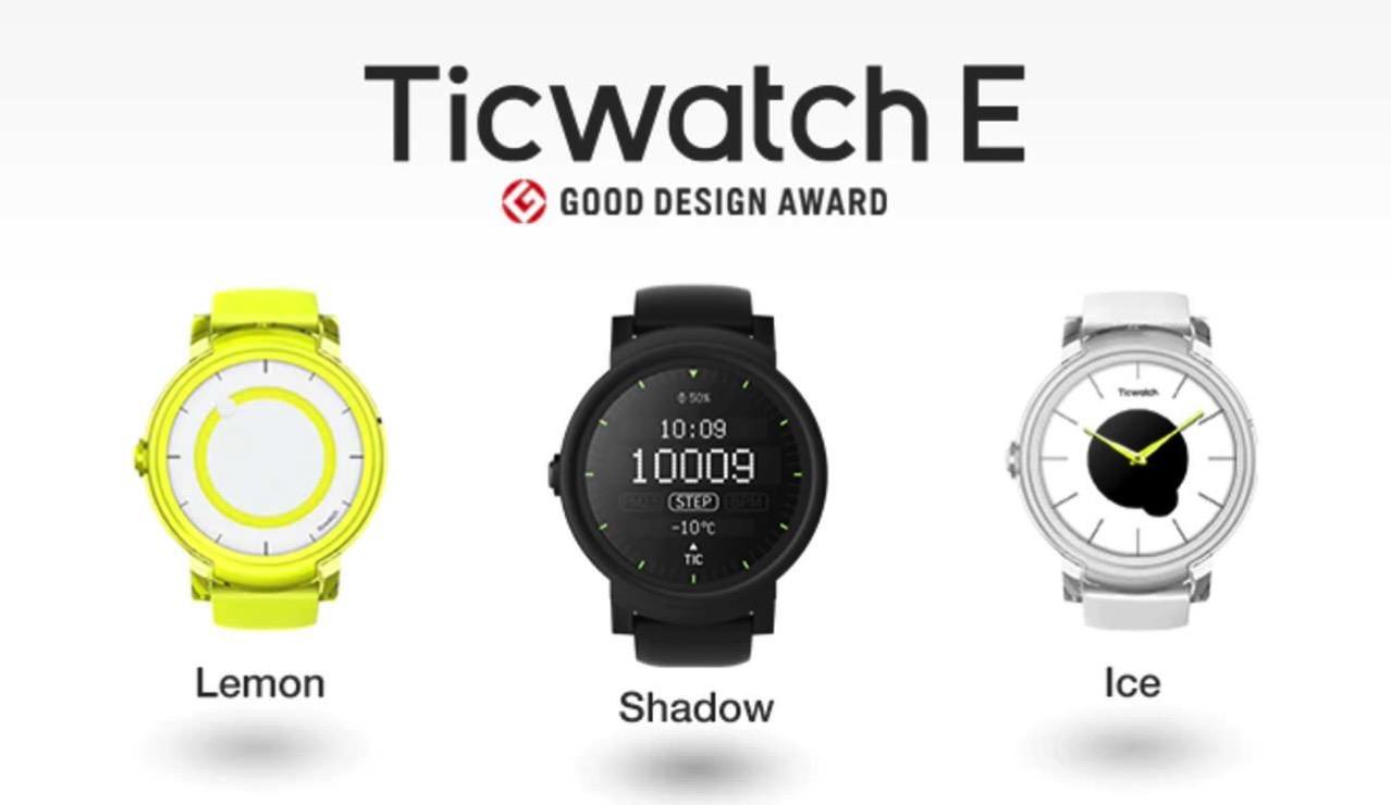 iOS&Android対応のスマートウォッチ「Ticwatch S & E」が気になる(今なら119ドル〜)