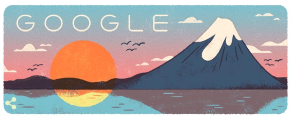 Googleロゴ「山の日 2017」に