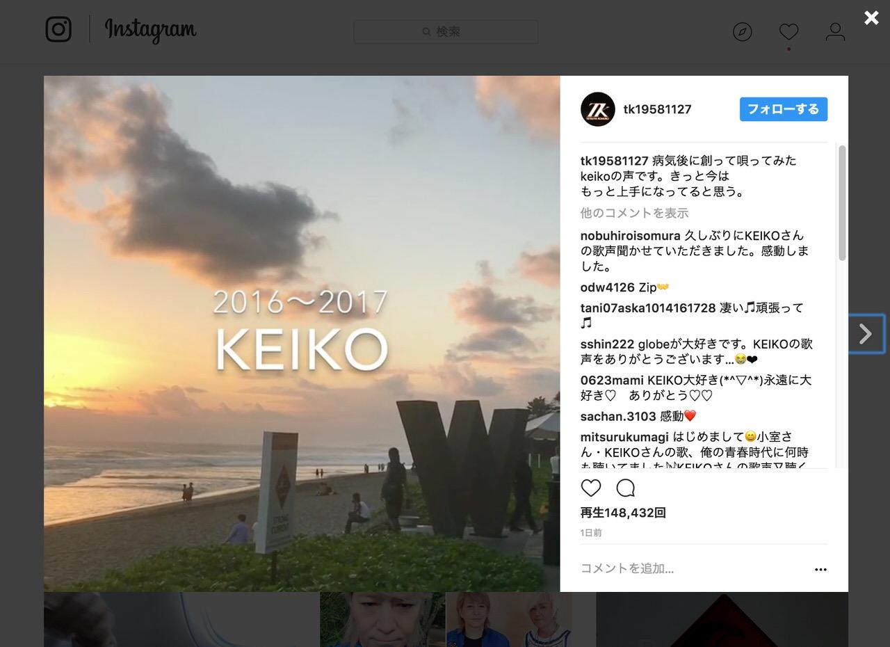 小室哲哉、Instagramに療養中のKEIKOの歌声を公開