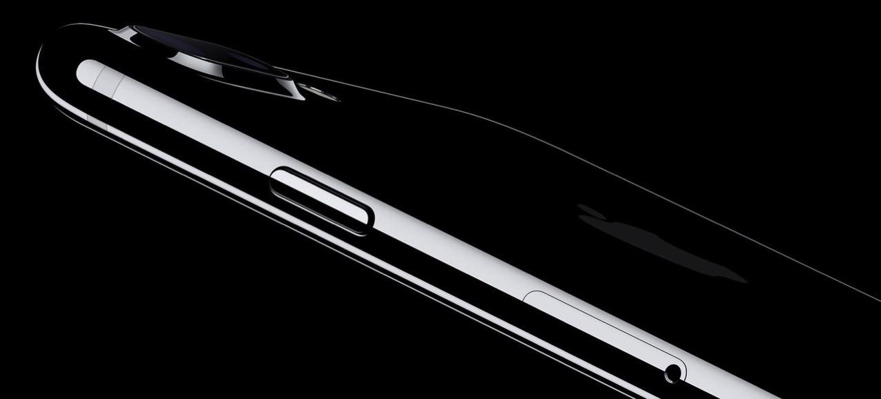 「iPhone 8」発表イベントは9月12日か? 〜512GBモデルも登場か