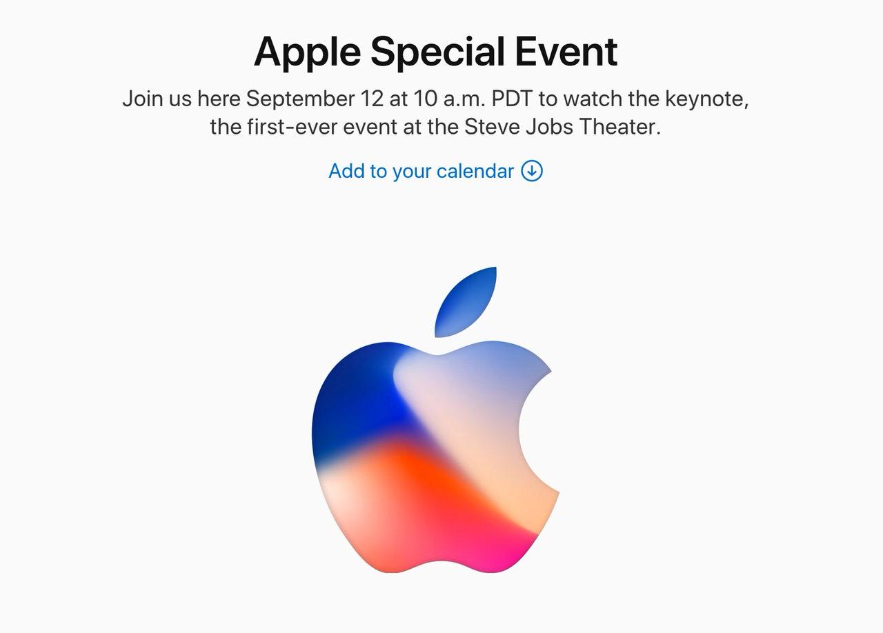 Apple、スペシャルイベントを2017年9月12日に開催と発表 〜会場はSteve Jobs Theater