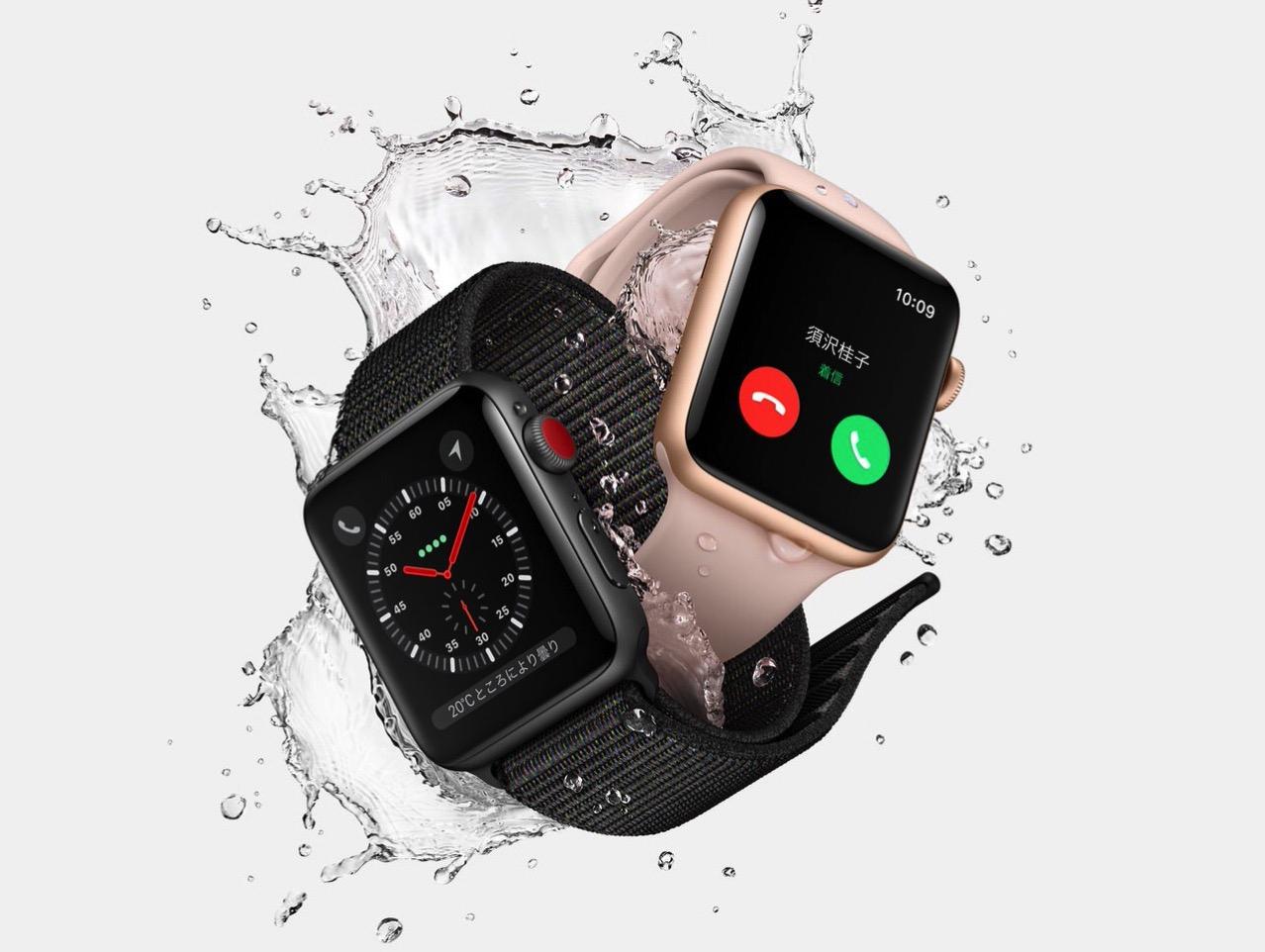 「Apple Watch Series 3」携帯電話通信機能を内蔵し9月15日より予約受付開始