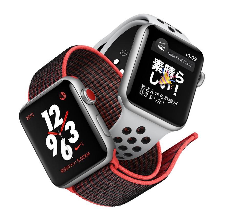 IIJmio「Apple Watch Series 3に関しては情報なし」