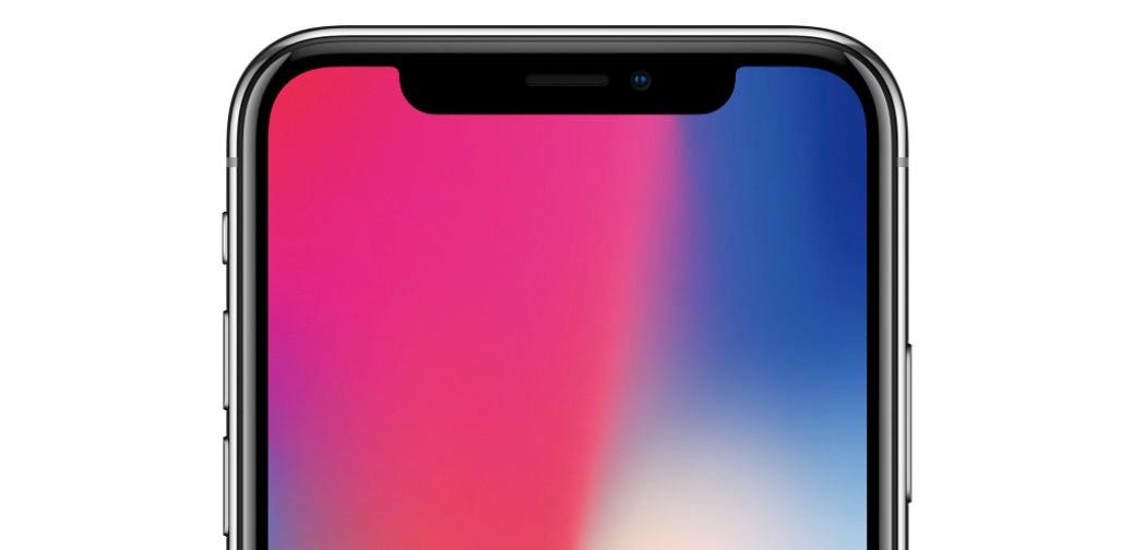 【iPhone X】「切り欠き、切り欠き」と言うけど「切り欠き」ってなんなのだ?