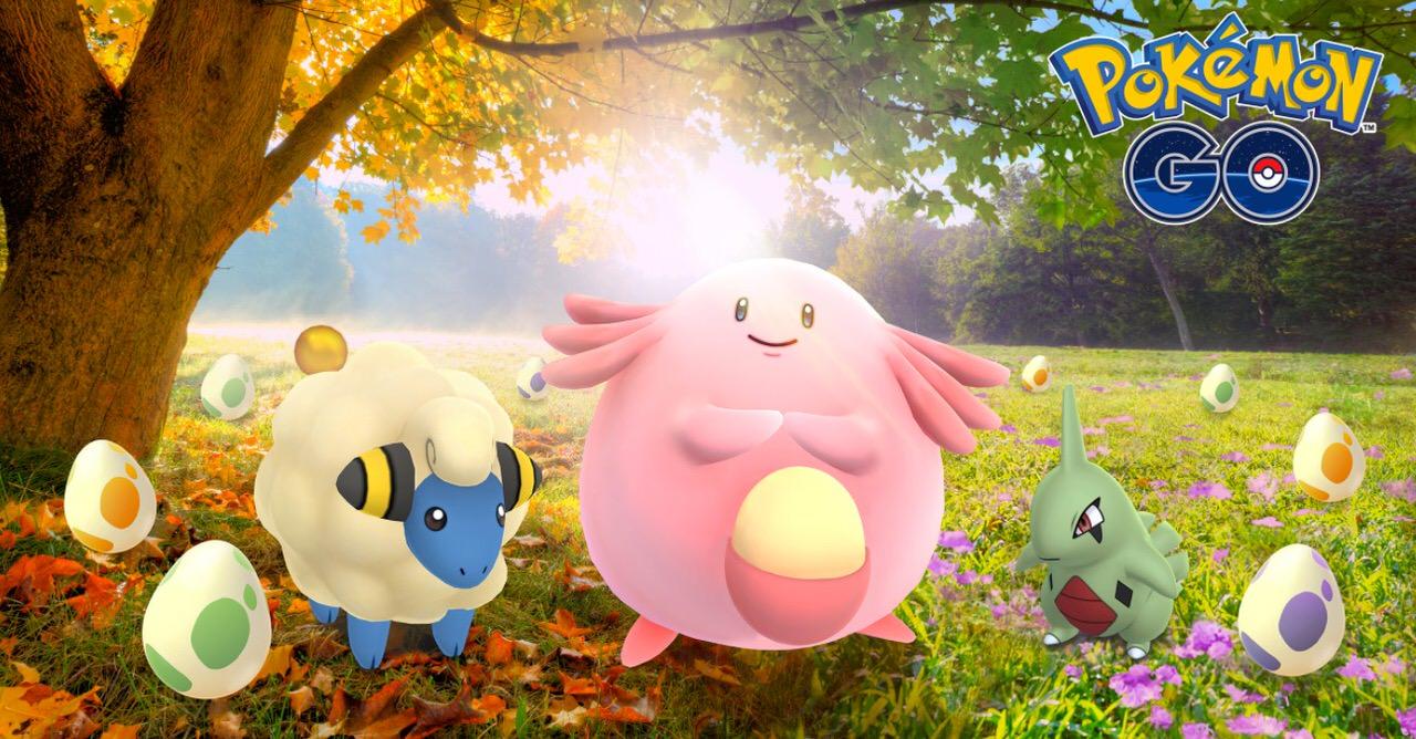 【ポケモンGO】秋の行楽シーズンで「ほしのすな」2倍、2km「タマゴ」からレアポケモンなどのキャンペーン