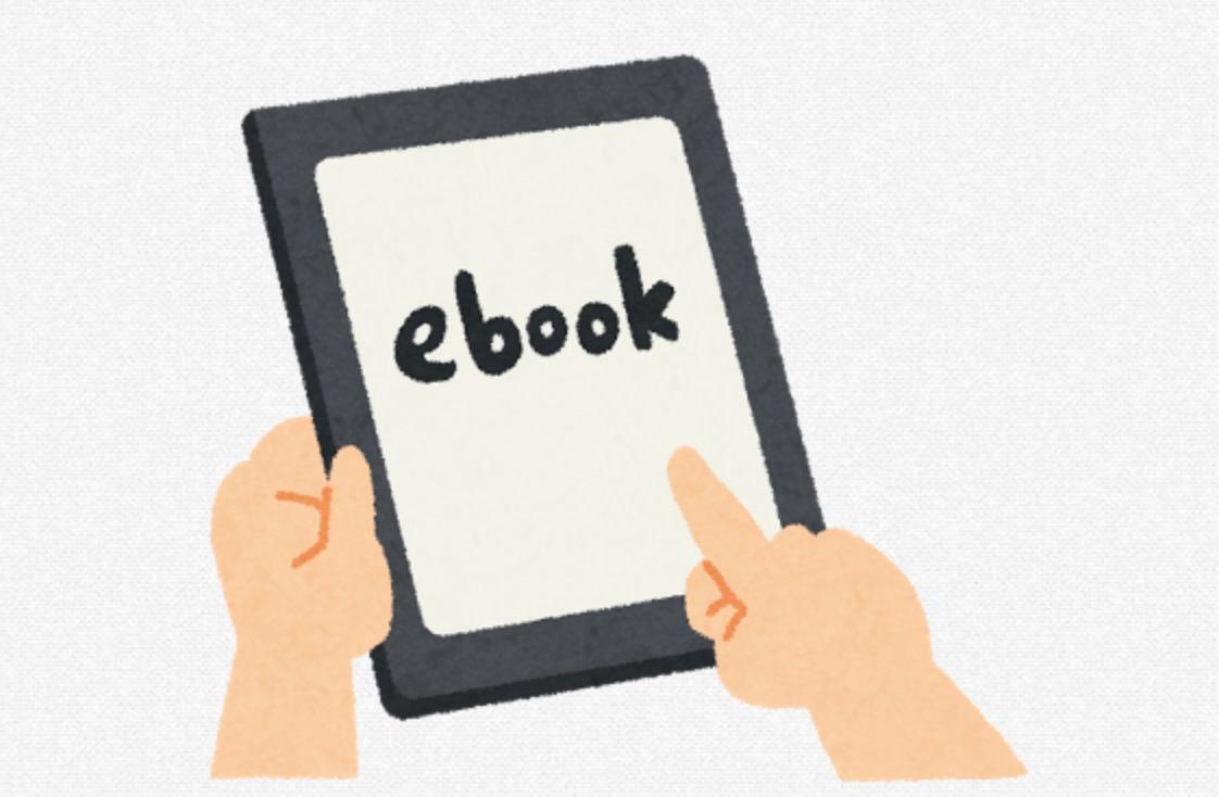 【Kindle】キャンセルする方法