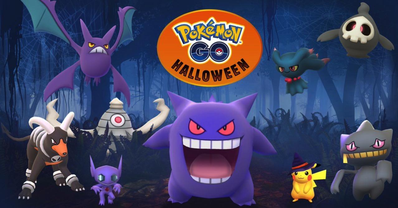 【ポケモンGO】ホウエン地方のゴーストタイプのポケモンが登場へ 〜ハロウィンイベントもあり!
