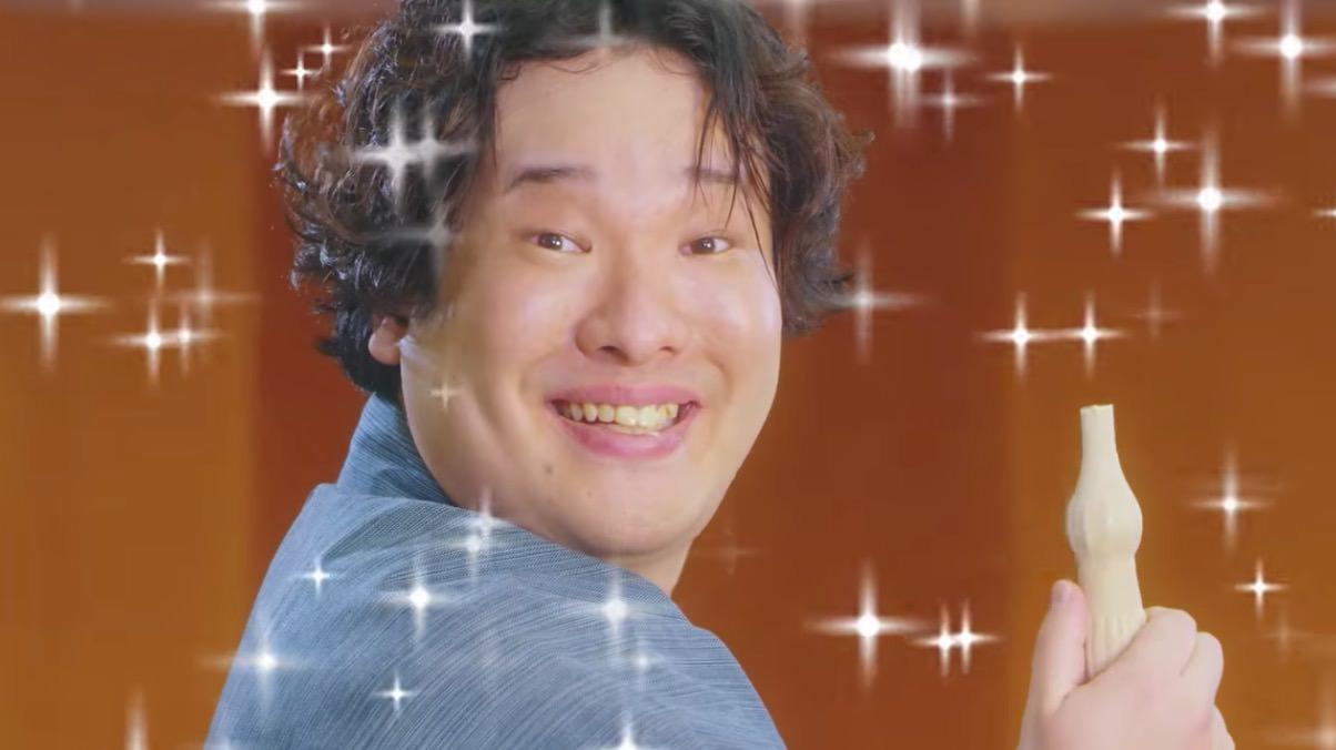 岡崎体育 x パピコとコラボしたCM動画「お風呂上がりにパピコ」