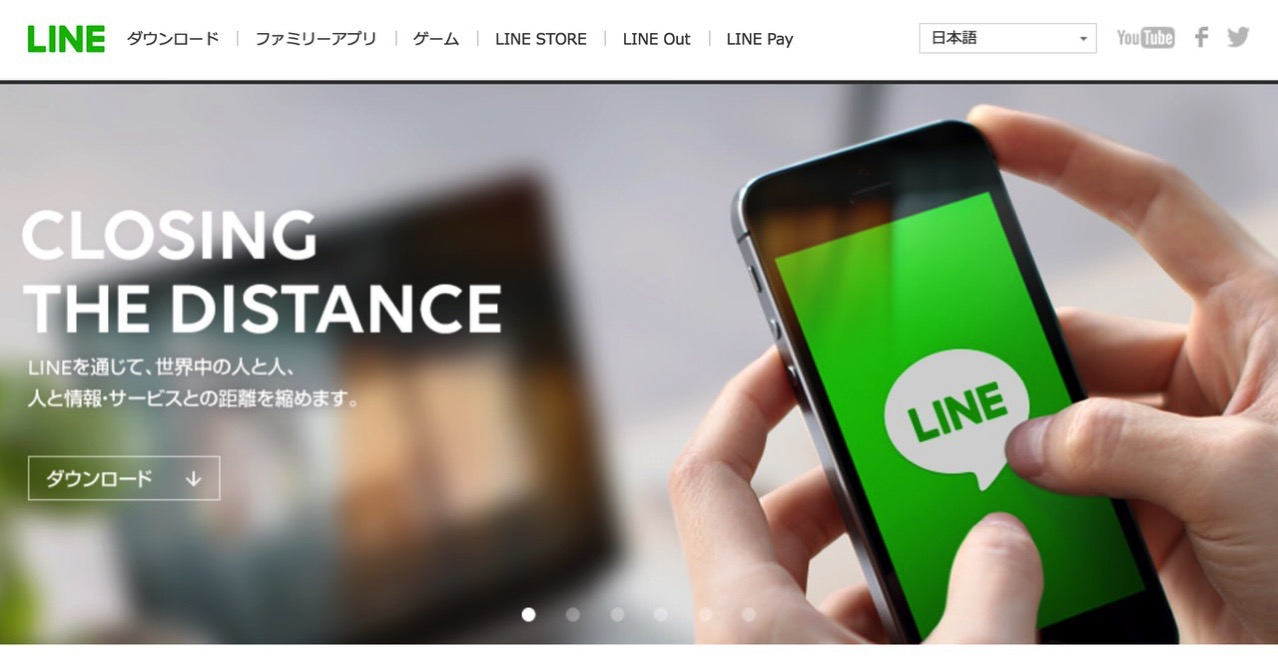「LINE」2017年12月以降に「送信取消」機能を実装へ