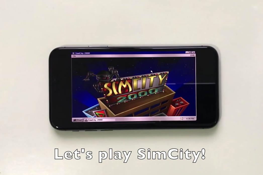 【iPhone X】DOSエミュレータアプリでWindows 95を動かす動画 〜さらにシムシティもプレイ