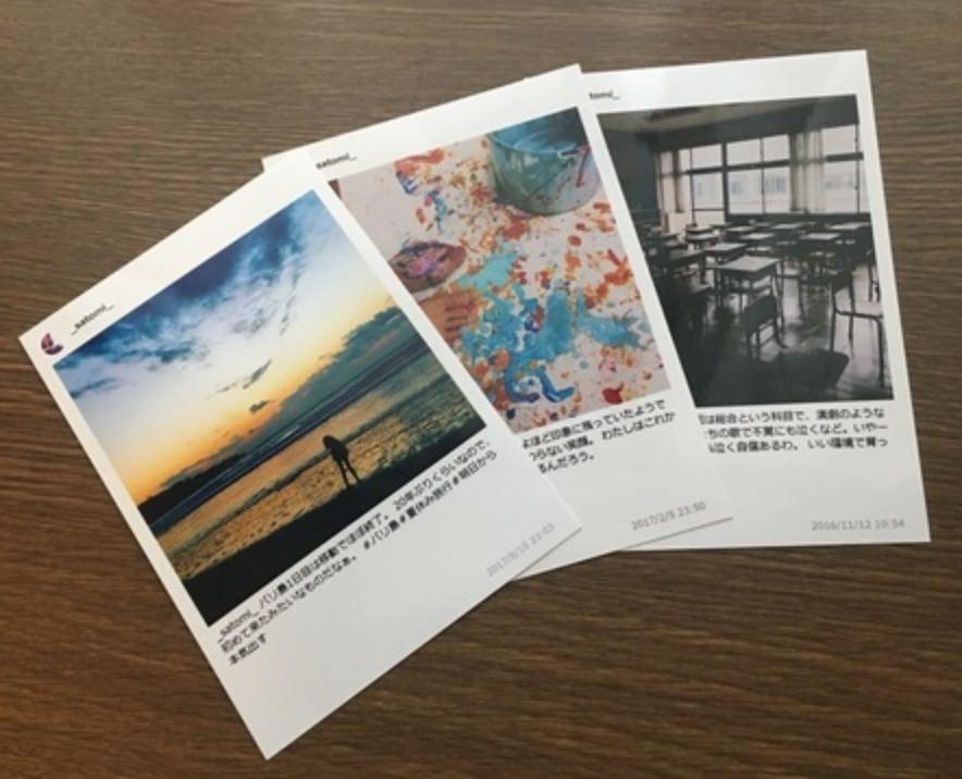 「インスタプリント」Instagramに投稿した写真やコメントを写真プリントできるキタムラの新サービスを試した