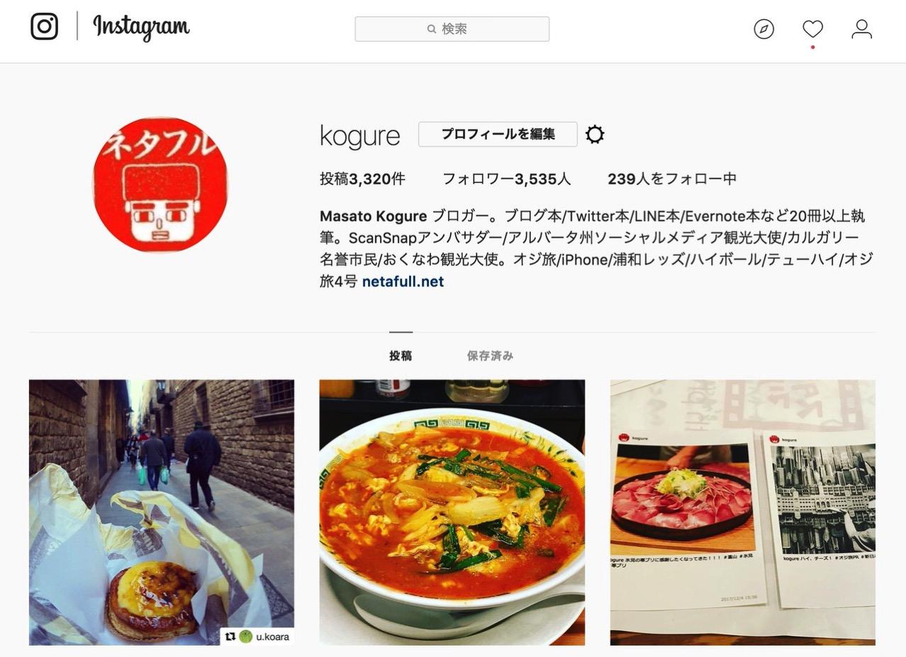【Instagram】日本で人気があったスポット・ハッシュタグなど2017年のハイライトを発表