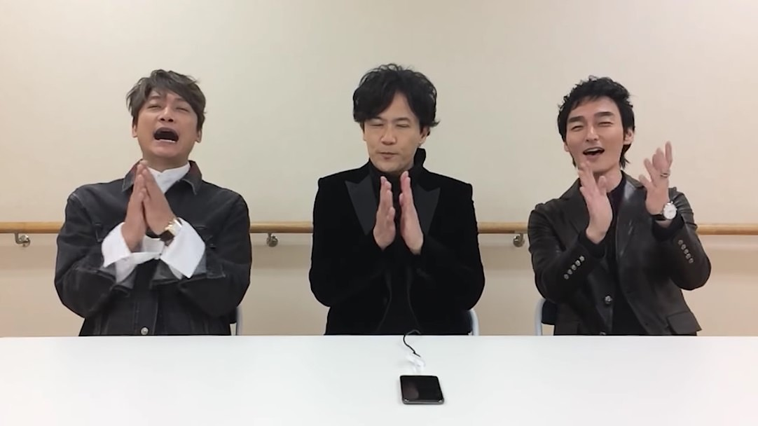 草彅剛、稲垣吾郎、香取慎吾の新しい地図「72」デジタル配信開始