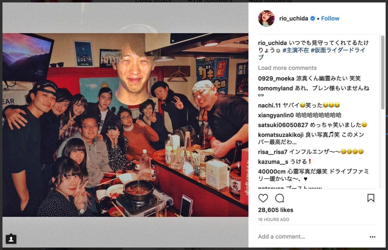 内田理央が仮面ライダードライブの忘年会で訪れた店が渋谷の「きになるき」と判明