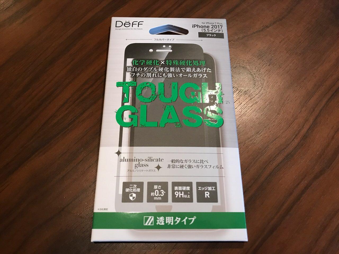 【iPhone 7 Plus】やはり液晶保護ガラスはいい「Deff TOUGH GLASS フルカバー ガラスフィルム」を試す