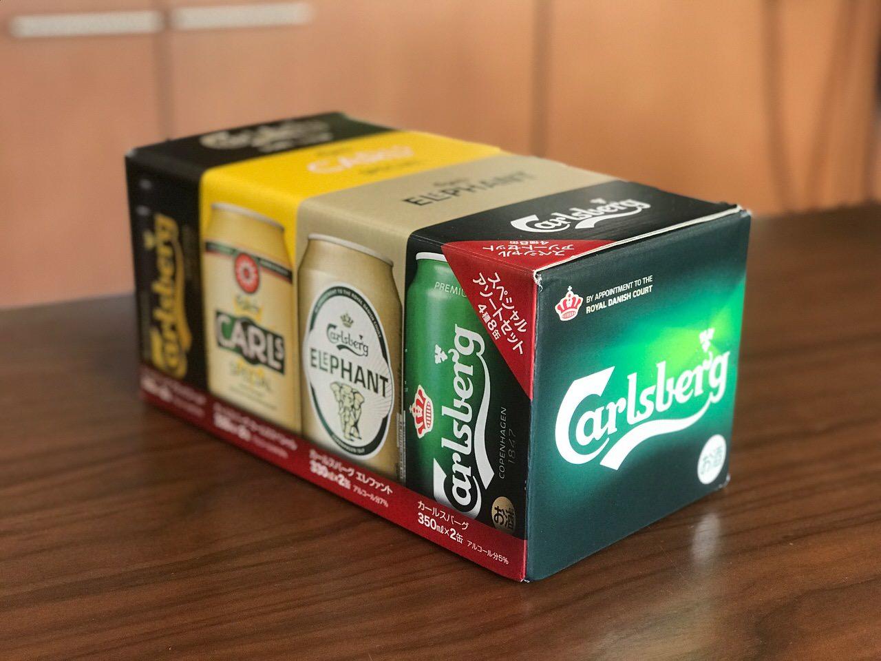 日本未発売3種を含むAmazon限定「カールスバーグ スペシャルアソートセット」4種8缶